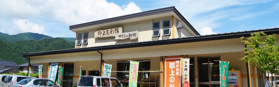 asaichi_long